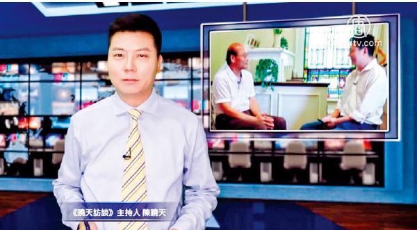 身在自由的美國,華裔社區聯絡官昂旺卻要為是否接受「新唐人」的採訪而「請示」中領館。(NTDTV)
