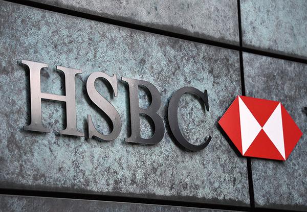 滙豐銀暫停社交媒體更新