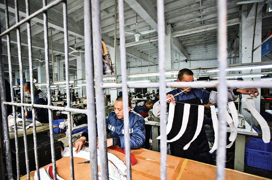 中共監獄企業高收入的背後