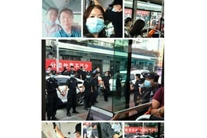 【一線採訪】北京四十多位訪民申請遊行遭抓捕