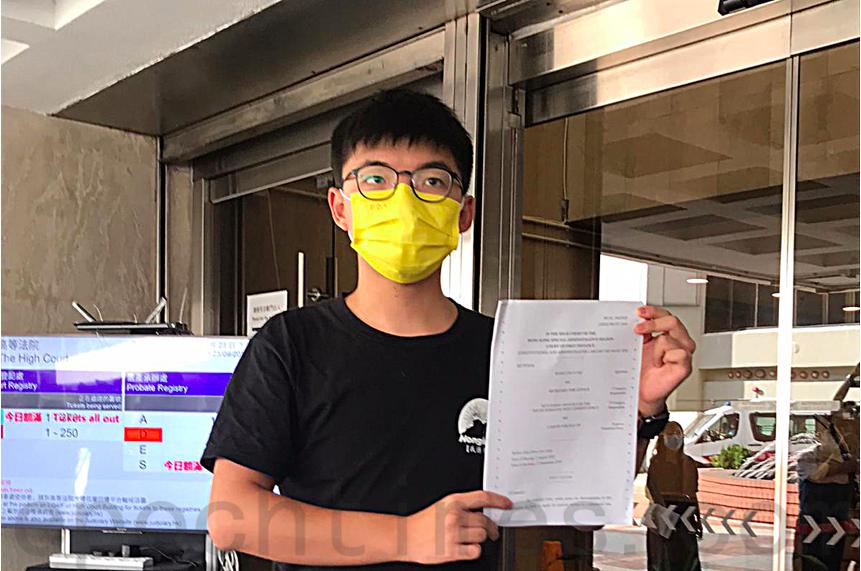 9月23日,黃之鋒就選舉主任取消其區議會參選資格申請司法覆核被高院拒絕。(張旭顏/大紀元)