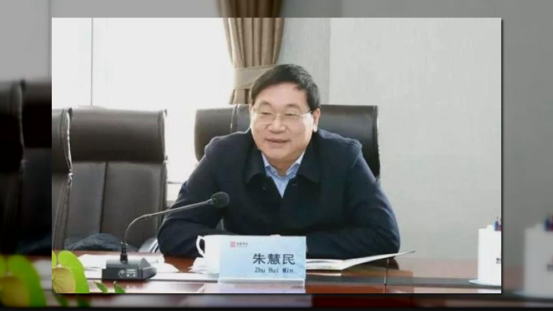 光大實業集團董事長朱慧民日前被調查,疑案涉任職光大銀行期間的利益輸送。(網絡圖片)