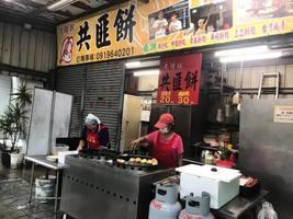 親共TVB介紹「共匪餅」 紅色網媒稱觸犯國安法
