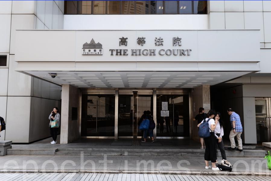15歲少女認藏白電油裁判官原判感化令 律政司不服申刑期覆核法官下月判刑