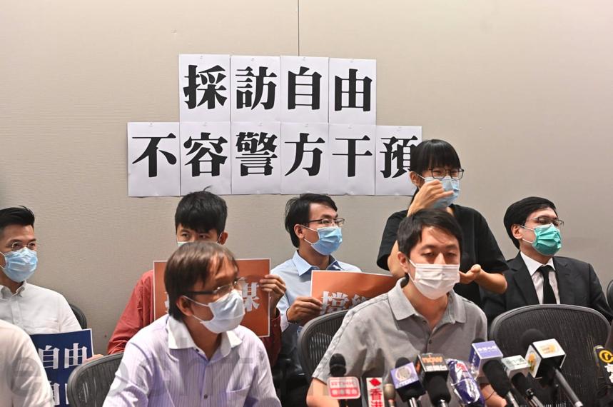 警方修訂傳媒定義被指「變相發牌」毛孟靜等促新聞界提出司法覆核
