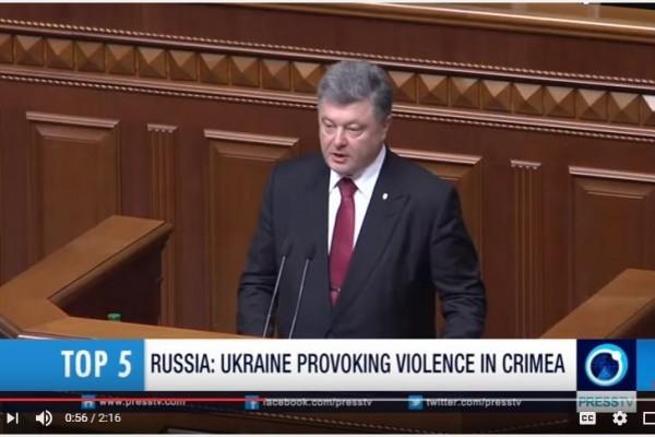 俄羅斯指控烏克蘭入侵克里米亞,烏克蘭總統波羅申科反駁說,這只是俄羅斯對烏克蘭做出更多威脅的藉口。他已下令軍隊進入最高規格備戰。(YouTube視像擷圖)