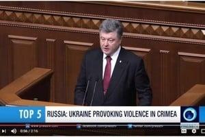 被俄指控入侵克里米亞 烏克蘭總統下令備戰