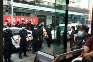 京四十多訪民申請遊行被抓