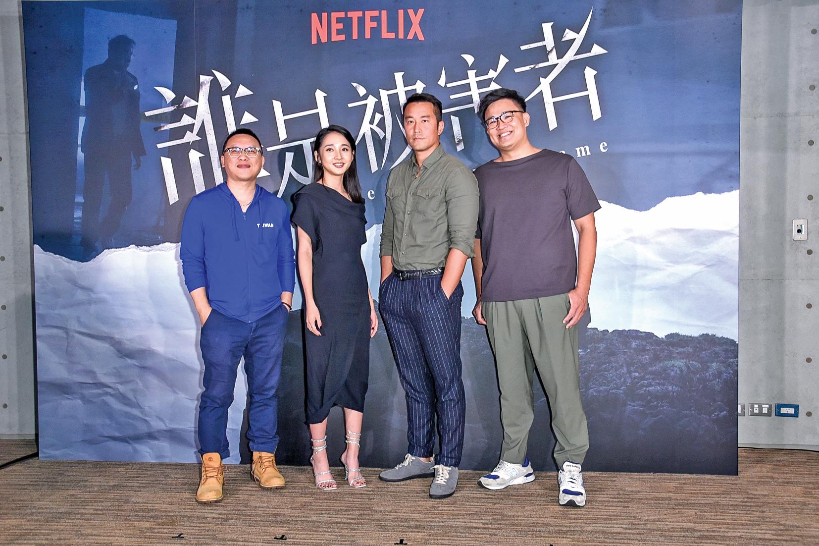 誰是被害者》製作人湯昇榮(左起)、李沐、張孝全、總監製曾瀚賢。(黃宗茂/大紀元)