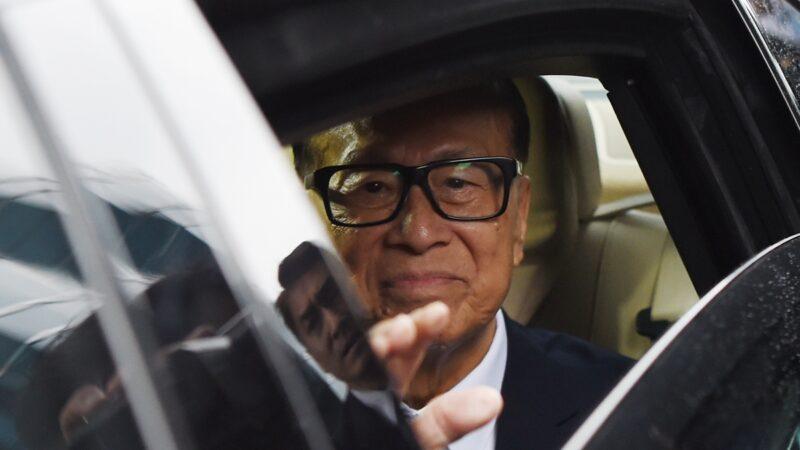 有美媒發現,李嘉誠在兩個月前已從成都撤資,並賣掉了成都「地王」。(ANTHONY WALLACE/AFP/Getty Images)
