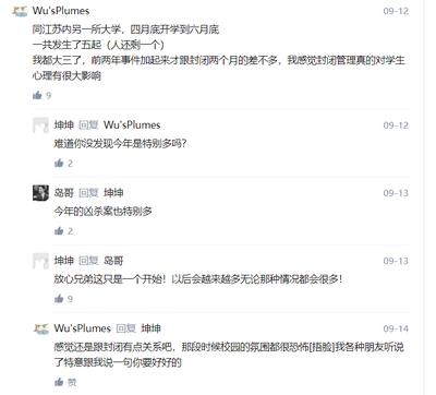 南京航空航天大學(網絡截圖)
