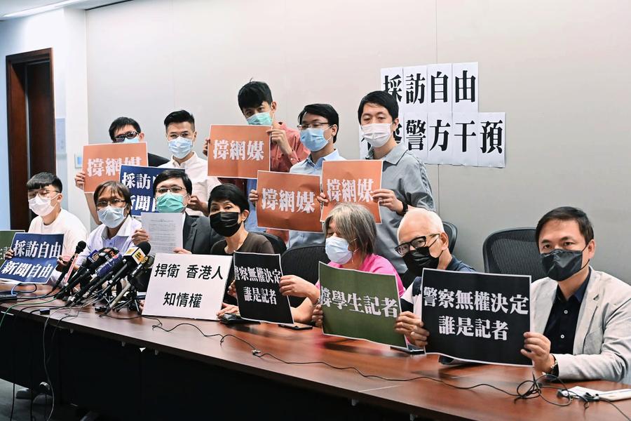 團體聯署譴責警改傳媒定義