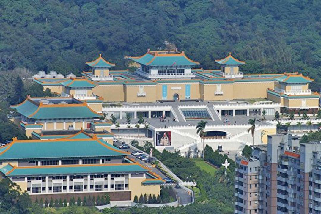 Agoda公佈2020下半年的全球十大熱搜旅遊景點,台灣排名全球第一。圖為台灣國立故宮博物院(Peellden/維基百科提供)