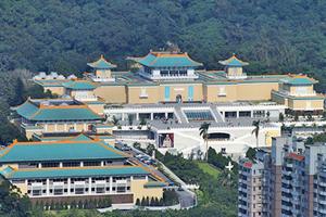 全球十大熱搜旅遊景點 2020台灣排第一