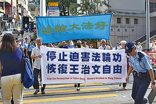 香港法輪佛學會指,江澤民等迫害法輪功的元兇已窮途末路,並正告中共各部門官員,必須立即停止參與迫害。(李逸/大紀元)