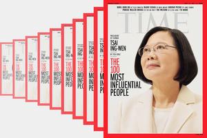 蔡英文再度上榜《時代》百大 力爭參與亞太峰會