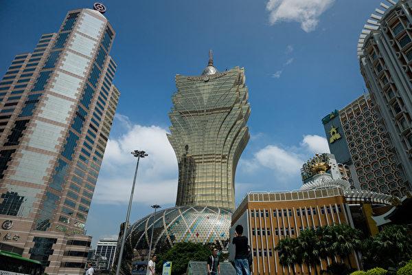 中共不斷強制管控資金外流,2020年更嚴控境外博彩,引發澳門賭場提款潮。(PHILIPPE LOPEZ, AFP/Getty Images)