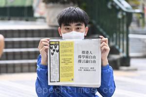 香港中環「和你Lunch」 市民讀報 抗議警方損新聞自由