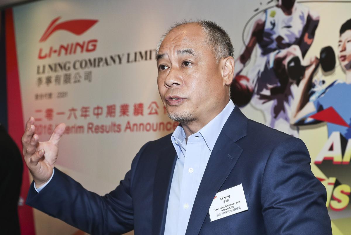 李寧執行主席兼代理行政總裁李寧表示,公司將改為以零售方式管理公司業務。(余鋼/大紀元)