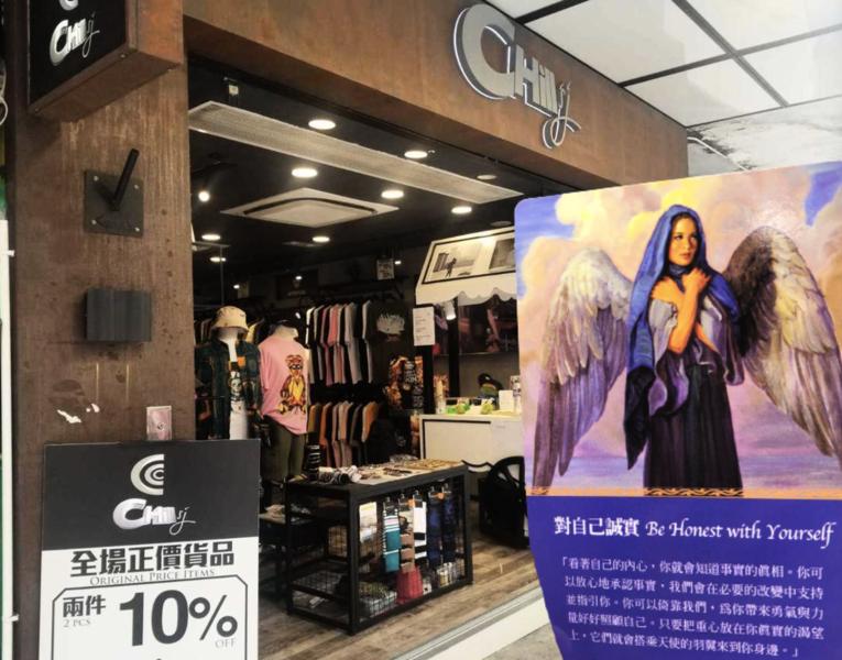 香港人逆市開市集互助 「良心」小店常駐加連威老道