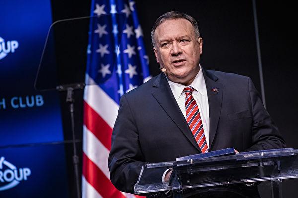 蓬佩奧周三接受媒體採訪時表示,中共在紐約領事館是中共在美的間諜活動中心,司法部將拘捕更多中共的間諜外交官和特務。(Philip Pacheco/AFP)
