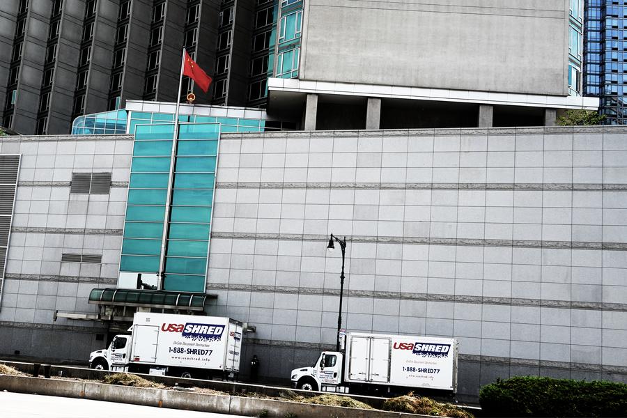 美審查中共統戰組織 蓬佩奧揭兩中領館是間諜中心