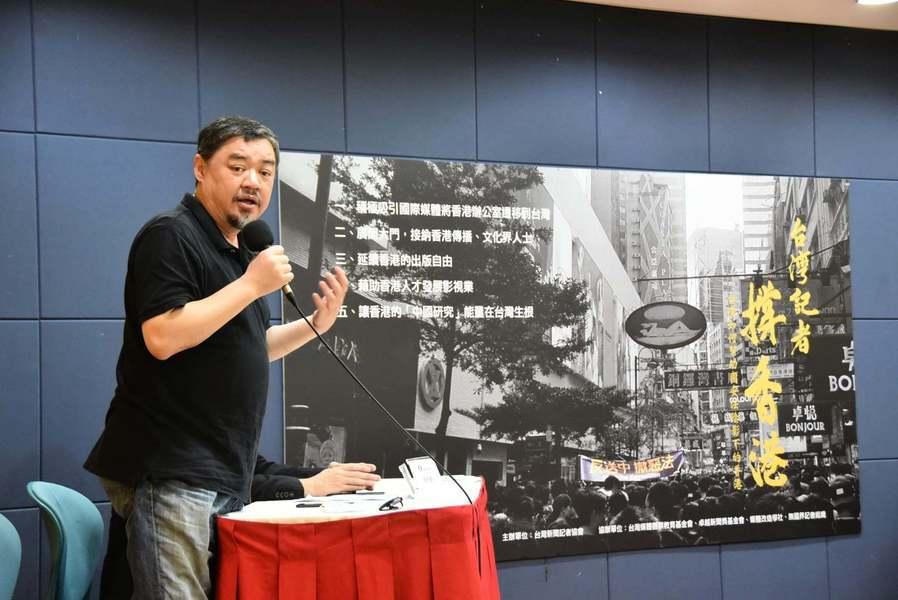 台記協籲蔡英文撐港新聞自由 接納港傳媒文化人士