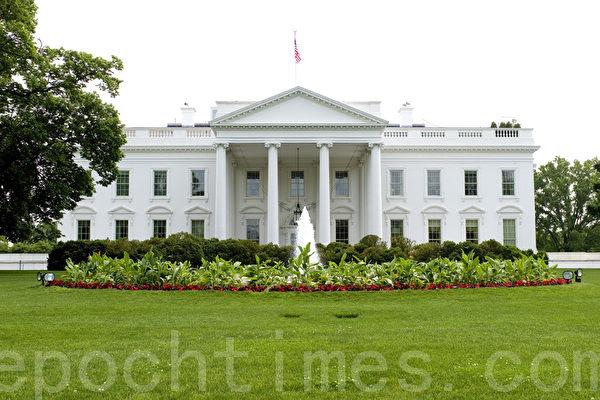 圖為美國白宮。(李莎/大紀元)
