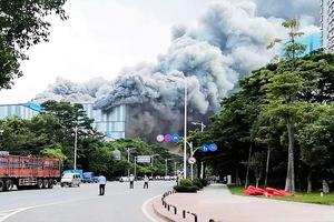 華為東莞研發中心起火 被嘲笑是中共特色火災