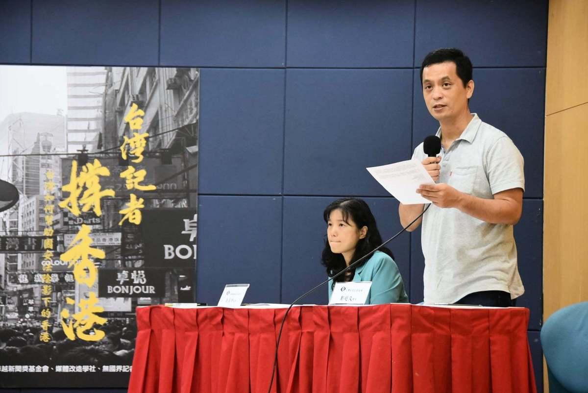 台灣新聞記者協會會長鄭超文(右)。(台灣新聞記者協會Facebook)
