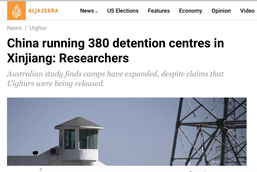澳研究報告:新疆疑有380多個「拘留所」