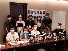 香港網媒聯盟反對警方修訂「傳媒代表」定義 將繼續報道真相