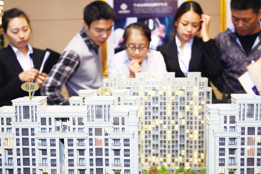 利空消息不斷出  中國樓市轉向不樂觀