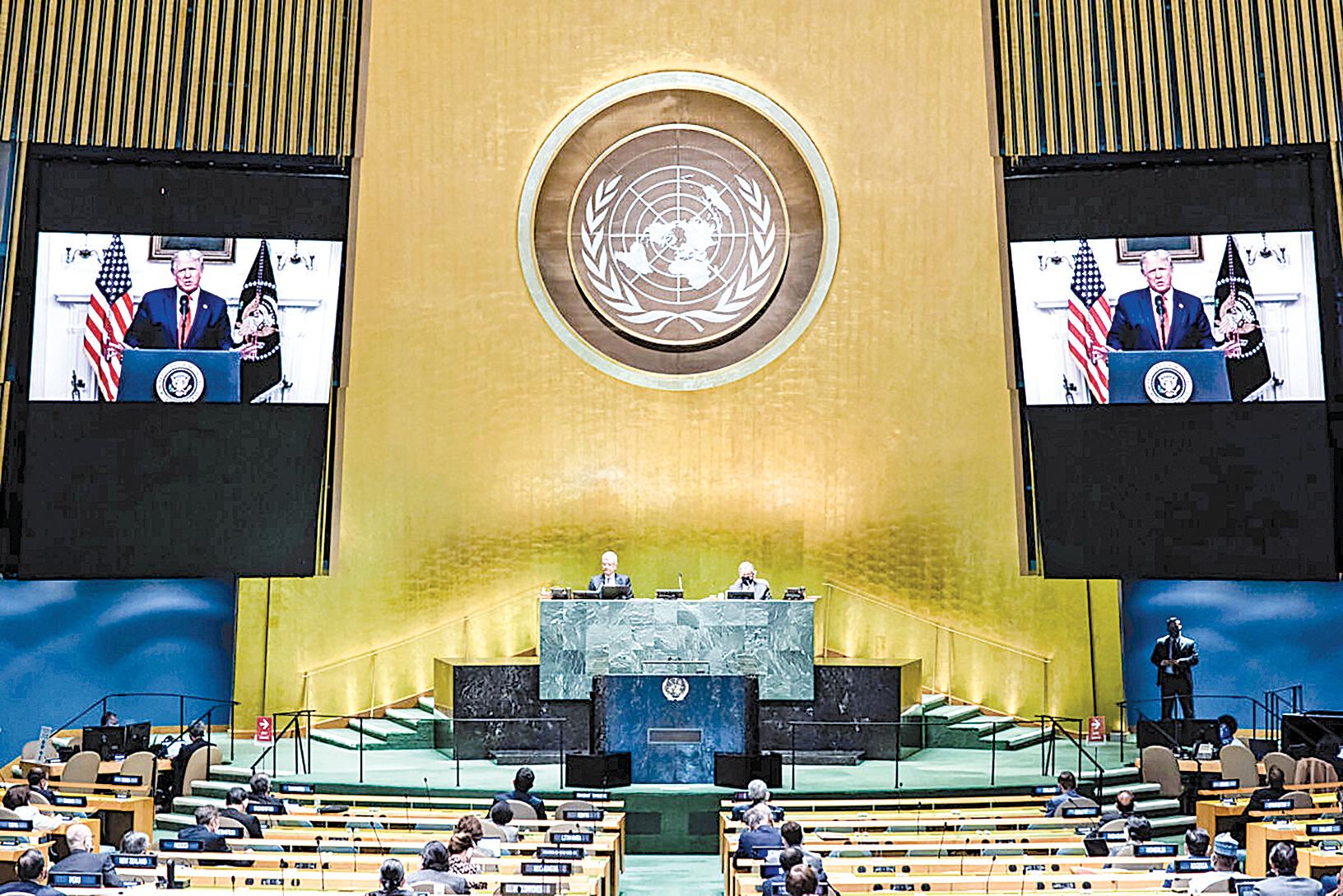 9月22日,美國總統特朗普以影片方式參加聯合國成立75年大會,特朗普在演講中表示,聯合國必須要求中共對這次散播全球的疫情負責。(Eskinder DEBEBE/UNITED NATIONS/AFP)