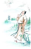 【詩仙李白】之四 人生貴相知 何必金與錢(上)