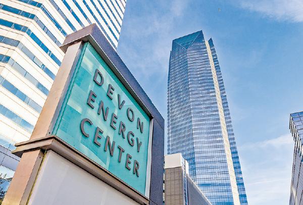 俄克拉荷馬城的戴文能源中心。(Getty Images)
