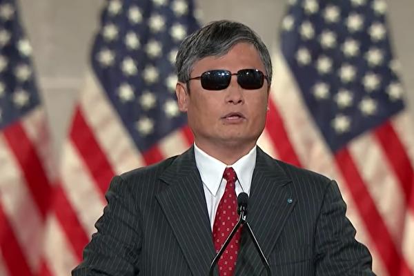 陳光誠在2020年8月26日美國共和黨全國代表大會上發言。(電視截圖)