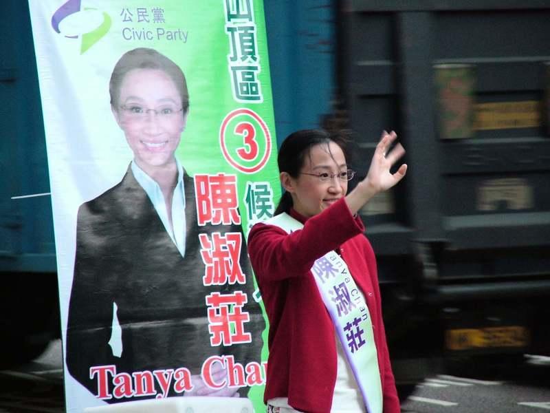 陳淑莊宣佈不留任立會退出公民黨  不忘初心等待黎明