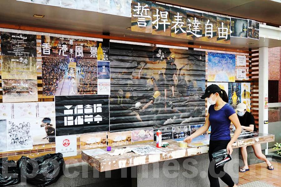【圖片新聞】港大生今重建被毀連儂牆 譴責相關行為侵害言論自由