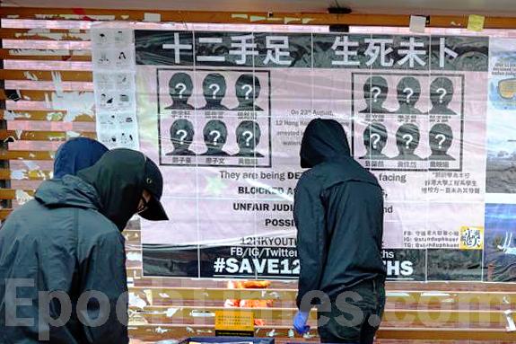 9月29日,香港大學學生於港大校園重建連儂牆。(余鋼/大紀元)