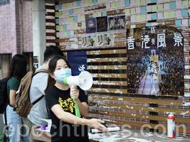 【直播】港大學生會譴責損毀連儂牆 校方:不排除追究責任