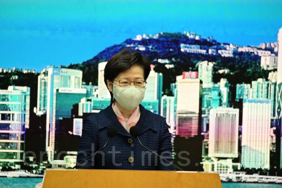林鄭月娥:社交距離措施會繼續 擬准大陸港人回港免檢疫