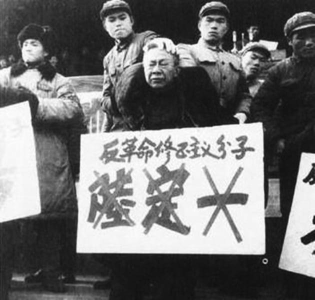 中宣部長陸定一文革被關秦城監獄之謎