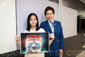 【教育專題】環保繪畫寄語希望 15歲香港學生作品榮獲世界冠軍