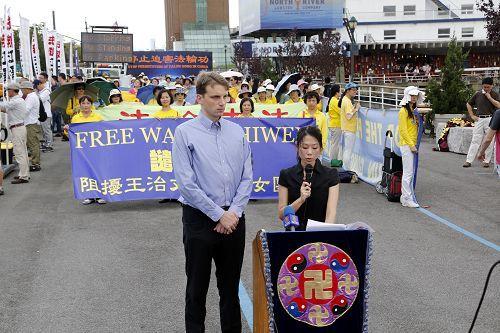 王曉丹(右)夫婦2016年8月11日在紐約中領館前呼籲營救父親王治文