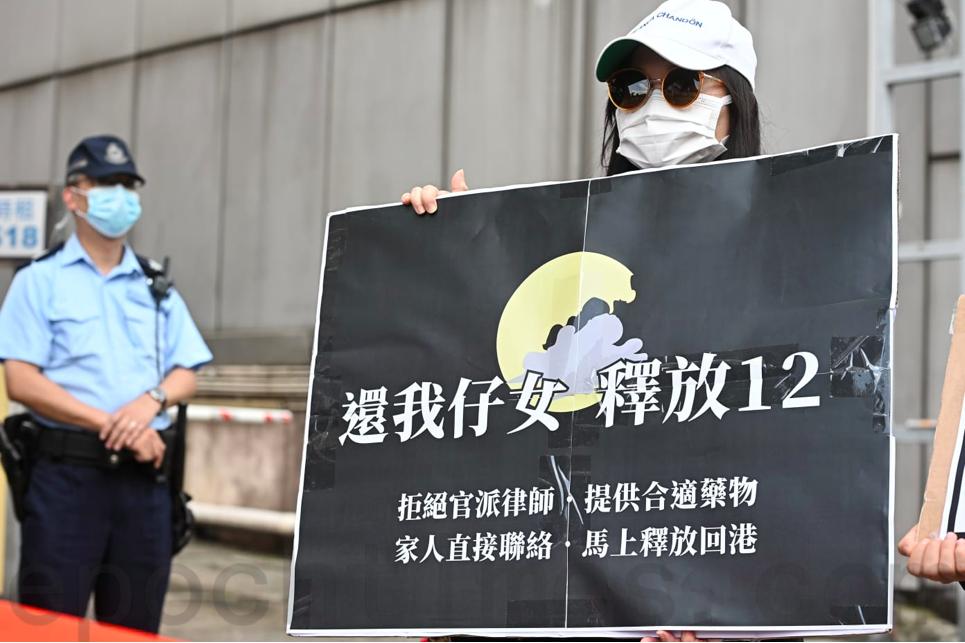 李子賢的媽媽表示,家屬的四大訴求,無一得到回應,形容「中秋節不快樂」。(宋碧龍/大紀元)