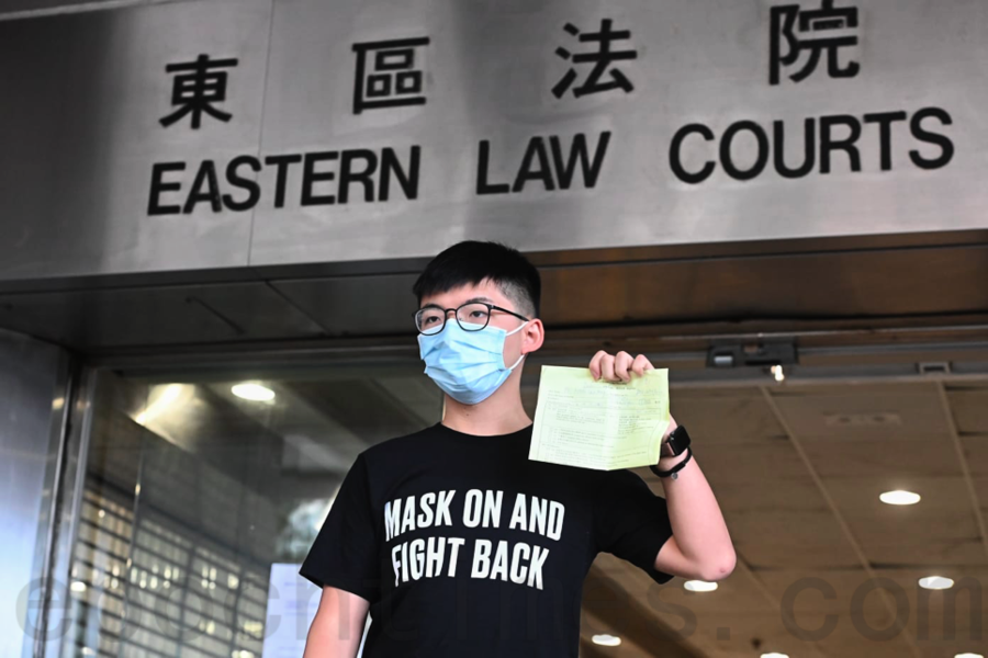 黃之鋒、古思堯提堂 聲援市民喊「光復香港」