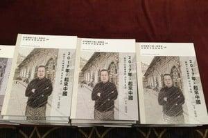 高智晟新書選登(2)舌戰「幾百萬鐵甲」