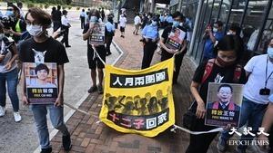 【圖片新聞】社民連和梁國雄國殤日至中聯辦抗議 呼籲釋放12港人