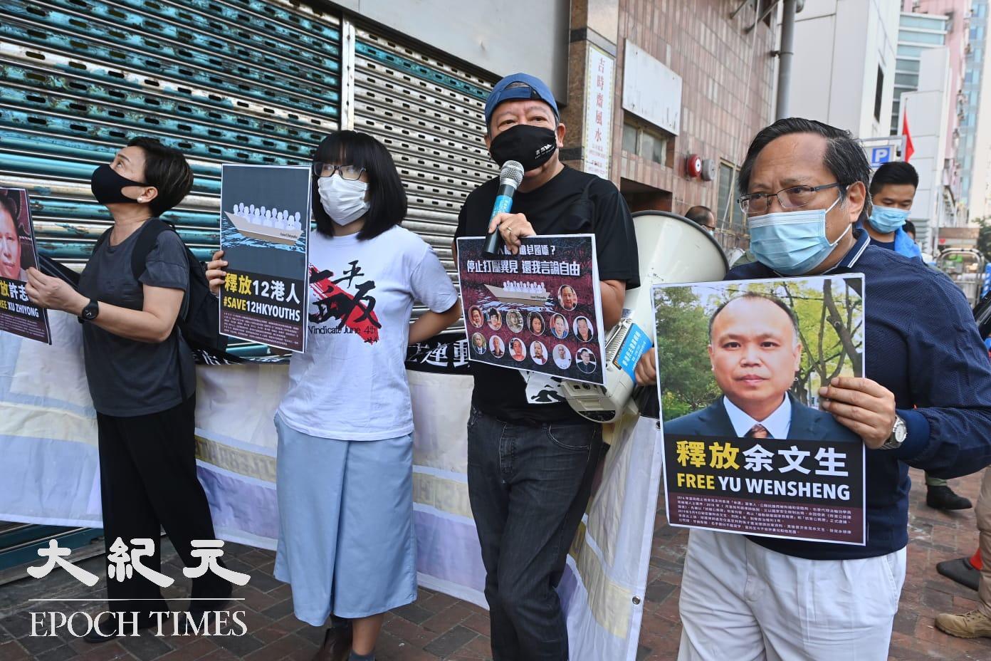 支聯會遊行至中聯辦,呼籲「停止打壓異見 還我言論自由」。(宋碧龍/大紀元)
